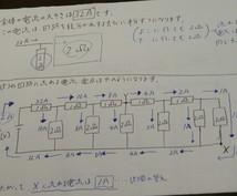 中学数学、中学理科の分からない問題を解説します 途中計算、証明・記述問題もOK!わかるまでトコトン説明!