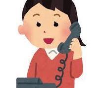 NTT固定電話のダイヤル通話料金を5千円安くします ※毎月ではなく1回です 工事 機器類プラン回線の変更 は不要