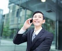 物販販売、EC販売、小売り販売カタログ提供します セドリ、EC、卸売りなど安く仕入先を探している方