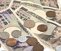 月47万円稼ぐ主婦たち★主婦の内職■高額な本や情報の中身を要約してお伝えします!