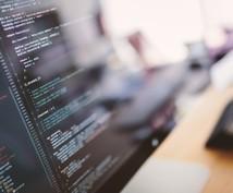 プログラミング学習についてのサポートを致します プログラミング初心者の方へオススメ!多言語に対応
