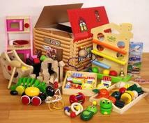0歳〜3歳までのお子様に役立つオモチャ選びをします プレゼント選びにお困りの方にオススメ!