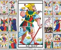 未来を変えるタロット鑑定法を教えます タロット魔術の基礎を学びませんか?