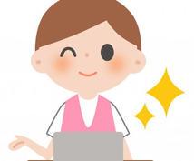 英語での問い合わせ対応いたします 商品の在庫確認や、注文した商品の問い合わせなどなど。
