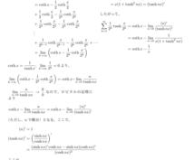 大学数学のレポートや試験の解答を【即日】作成します 1問1000円から♪迅速な対応であなたの単位取得をお手伝い!