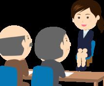 10名まで 中途向け 履歴書のレベルを上げます 採用担当経験者の観点でチェック。内定率UPに貢献します。