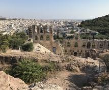 アテネの旅行で経験を踏まえ旅行の工程表を教えます これからアテネに行く予定のある方