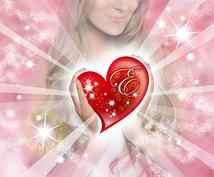 恋愛における運気『恋愛運』を一気に上昇させます 意中の方との関係改善&関係進展をお考えの方に!
