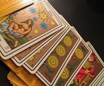 ご希望によりカードを、3回までひける占いを致します 辛い時、寄り添います…解決策はどこかにかならずある!