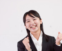 2級キャリア・コンサルティング技能士 実技試験(面接)の練習+フィードバックをいたします。