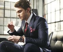 インターネットで稼ぐ方法をお伝えします 1日10分でできる!ブログで稼ぐ方法とは?