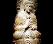 仏教からのアドバイス