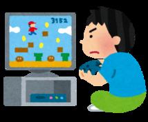 ゲーム内のお手伝いします ゲームのマルチやゲーム内で緊急のチャージしたいときお任せを!