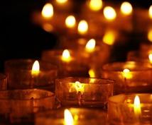 ファンのみなさま、いつもありがとうございます お礼のおすそわけ・・・アメノウズメノ神のご祈祷を捧げます