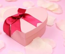 タロットで恋愛と結婚について占います 片思いの行方、彼氏との未来、結婚について知りたい方へ