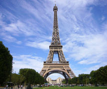 【パリ】で何でもします!