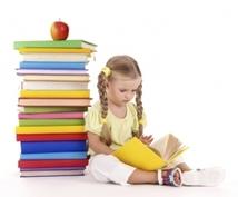 あなたの本や商品を読み、使用してみます 本を読み、使用し、感想をお伝えします!