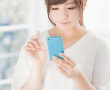 ブラックでも大丈夫!スマホが使える方法教えます 携帯電話料金未納で新たに契約出来ない方にオススメ。