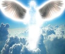 【ワンコイン】オラクルカードリーディングで天使たちから愛のメッセージ