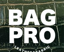 バッグ、革小物用 金型製作のご相談を承ります プロと同じ手法で作品クオリティを格段にUPしたい!