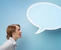 バイリンガールが訛りのない英語を録音します スピーチ練習やリスニング練習まで用途様々