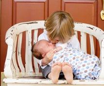 あなたのお子様に必要な声掛けや接し方を占います お子様の力を伸ばしてあげたいお母様へ