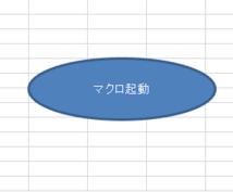 エクセルの問題を解決します エクセルの関数が得意です。お気軽にご相談下さい。