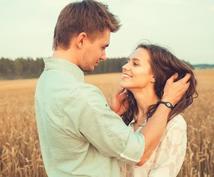 実践したらモテまくってる私が恋愛サポートします 現在商社マンと交際中の私が考える好きな人に好かれる印象必勝法