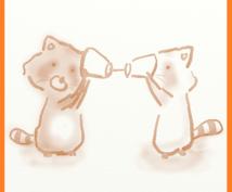 独りで悩んでいるあなたの問題を一緒に解決します 白狸の【電話相談】屋さん 予約鑑定専用