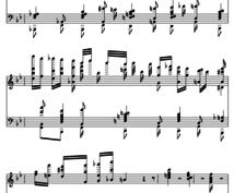 【便利なPDF化☆最速2 0分】MIDI/MIDファイルをPDFまで変換!3つまで受付!