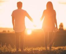 スピリチュアルタロット 不安を取り除き幸せにます 【アドバイス付】恋愛、仕事、人生何でも幸せになりたい方へ