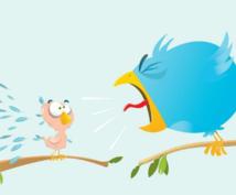 TwitterのBot用の投稿文を大量に提供します ツイッターで稼ぎたい方へ!1,000個以上のつぶやき集を提供
