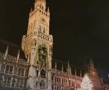 ミュンヘンのおすすめのスポットを教えます ミュンヘンに観光しようと考えてるけど、少し心配なあなたへ