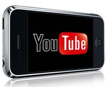 YouTubeを電車で快適に閲覧する方法教えます。