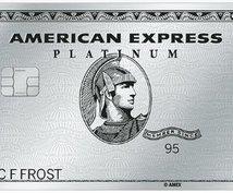 アメックスプラチナカードがメタルカードになります センチュリオンに続きプラチナカードが金属製 メタルカードに!