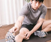 両膝の前十字靭帯断裂を経験した僕が相談に乗ります 左膝は再建手術、右膝は手術なしで全速力のダッシュ出来ています