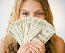 僕が【300万円】貯めた⁉️副業教えます 今だけ限定5名にだけ(^^)‼️