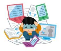 様々な依存症に対するアドバイスをします 様々な依存に悩まれているクライアント様ご相談に乗っております