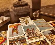 清めたカード78枚で視ます 78枚のカードが導く 選択に困った時最短3時間