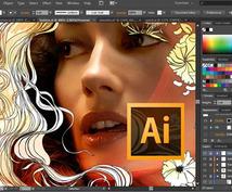 Illustratorのデータ修正・変更作業します ai形式ファイルの修正・変更したい場合ご利用くださいませ。