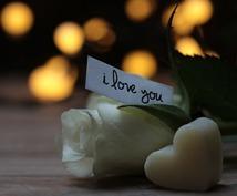 心のモヤモヤ晴れにします 「今貴方に必要なメッセージ」をお伝えします(^^)