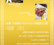 店頭における中国人向けキャッチコピー考えます 小売、飲食店向け。店頭のポスターや黒板に書ける文言を作成