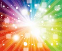 ブロック解放・カルマ解放オーラパワーワークをします FlowerofLife オーラパワーエネルギー