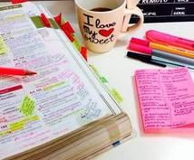 学生歓迎!【英語学習のアドバイス】いたします 資格試験など目標がある方や学習方法に不安がある方に