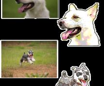 LINEスタンプ作成!ペットとの思い出をスタンプに致します(^^) 5個サンプル無料作成!
