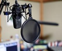 歌唱相談・歌唱方法教えます 歌について悩みがある方・自信のない方・他者評価を聞きたい方へ