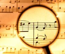 プロを目指す方へ、あなたの楽曲をオンライン添削します