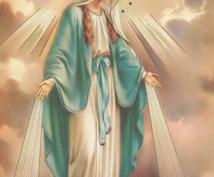 慈愛と癒しに満ちた聖母マリアのエネルギーを届けます 無条件の愛のエネルギーを貴方に!