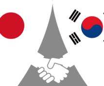 文章・音源・動画◎日韓翻訳即日納品いたします 日本人とネイティブチェック(韓国在住)2重確認