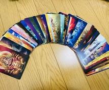 スピリチュアルカウンセリングをします チャネリング能力やカードを使い必要なメッセージをお伝えします
